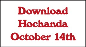 Download Hochanda October 14th