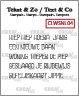Tekst & Zo stamps, Word strips no. 4: Hoera (Dutch)