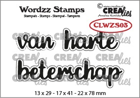 Wordzz stamps no. 03, Dutch words